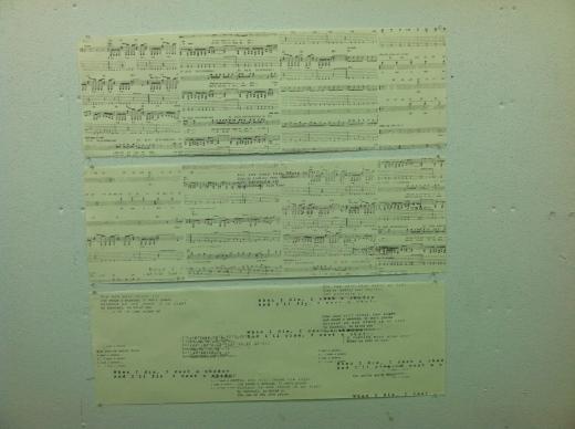 Gigantic Linocut/Monoprint Part III.II